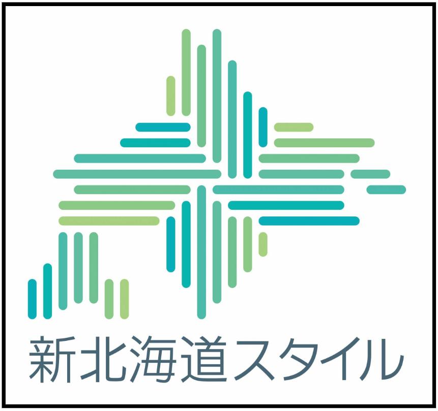 新北海道スタイル ロゴ
